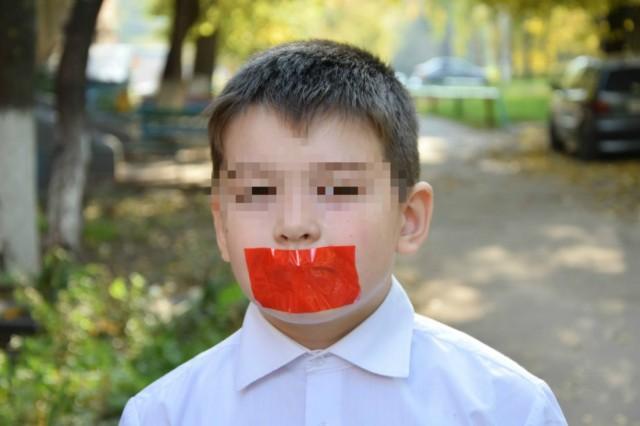 Мэр Смоленска возмущен поведением учительницы, которая заклеила ребенку рот скотчем