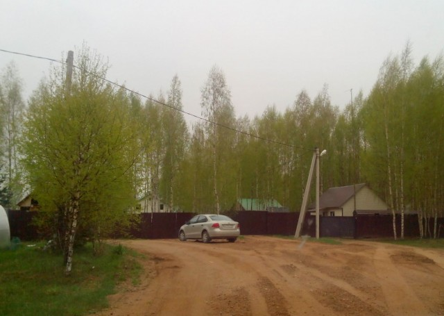 pakov