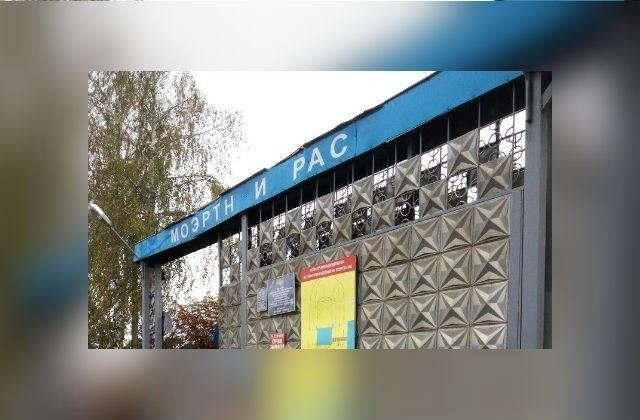 Как будет работать вновогодние праздники МРЭО ГИБДД Пензенской области?