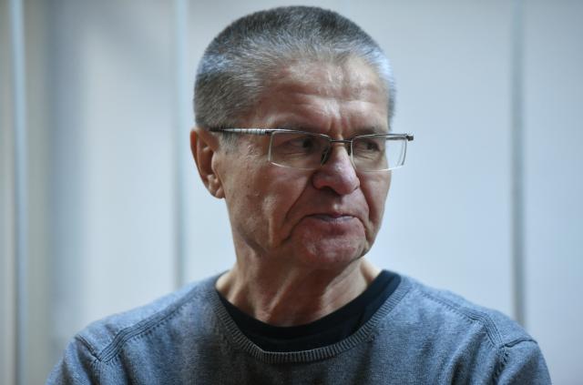 Обвинитель назвал вердикт Улюкаеву символом неотвратимости наказания