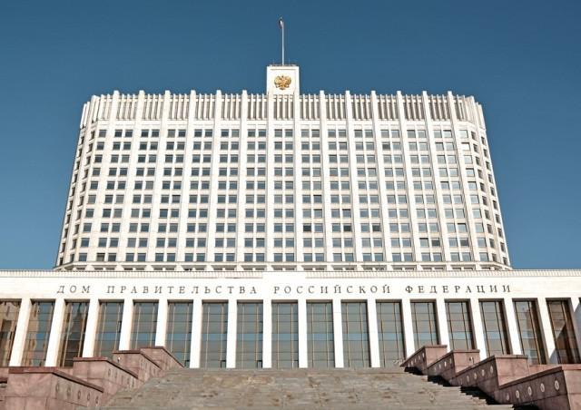 Медведев насовещании предложил обсудить результаты возведения перинатальных центров