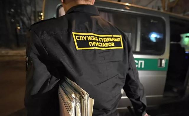 Смоленские приставы закредитные икоммунальные долги арестовали имущество бизнесмена