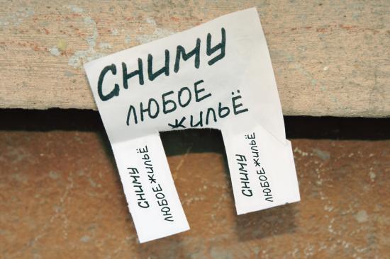 На9,4% упала вцене аренда маленьких квартир вЛипецке