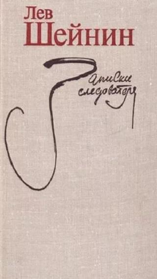 обложка 1