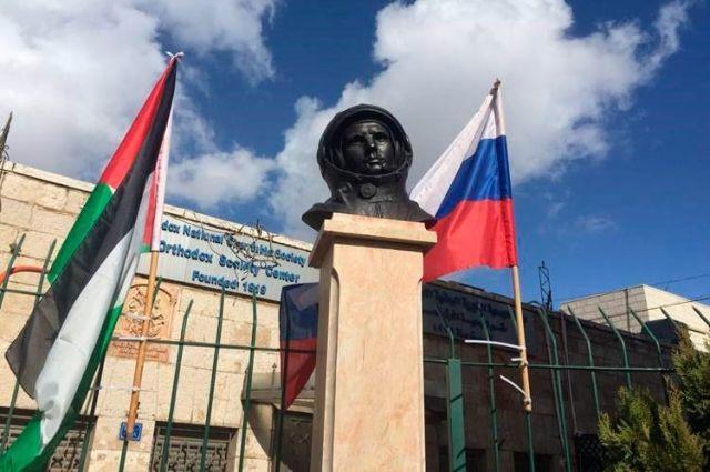 На отчизне Христа вВифлееме поставили монумент Юрию Гагарину