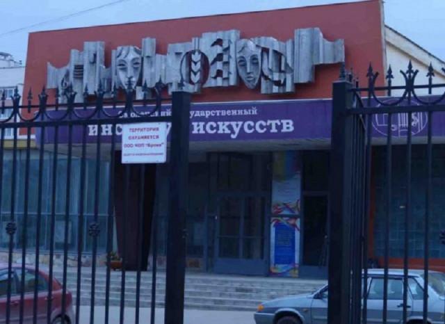 Рособрнадзор остановил лицензию Московского института телевидения ирадиовещания «Останкино»