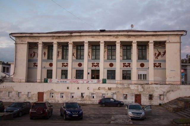 Брянская область заняла 59-е место врейтинге спортивных регионов