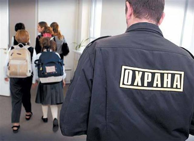 Охранники смоленских школ будут получать заработную плату изгородского бюджета