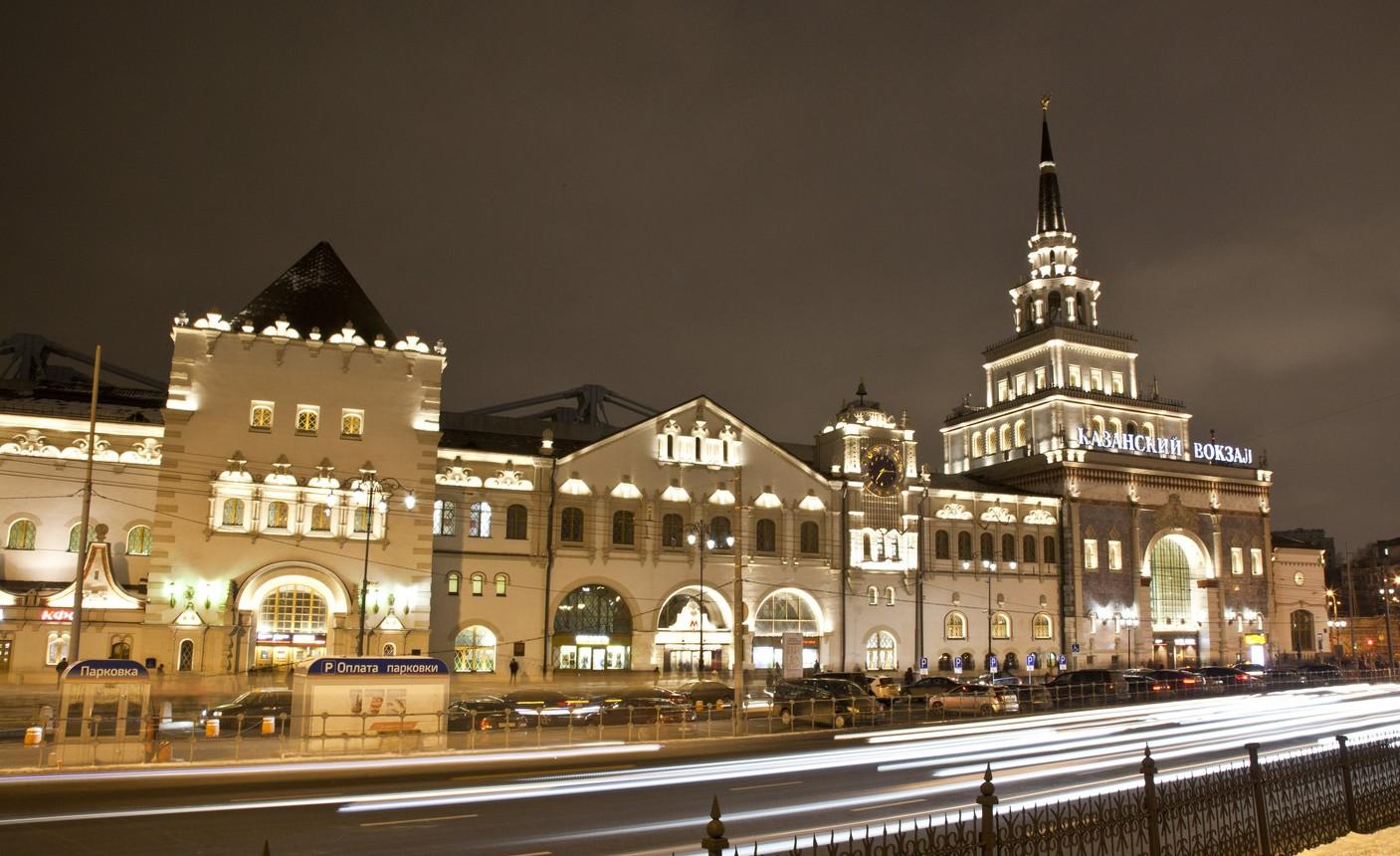продумывать фотографии казанского вокзала часто этот сезон