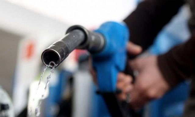 ВТвери бензин один изсамых дорогих вЦФО