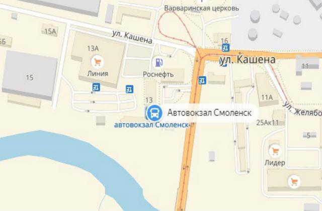 автовокзальный-проезд-2-640x420