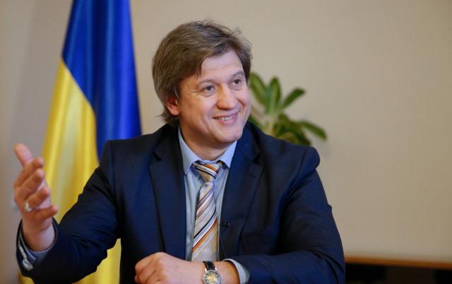 Голоса подсчитаны: Минфина государства Украины отправили вотставку