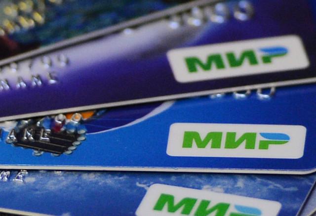 В Российской Федерации  навсе 100%  переходят на использование  платежной системой «Мир»