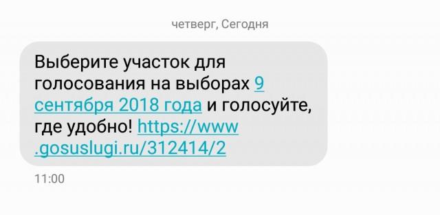 Screenshot_20180802-162504