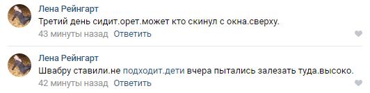 рыленкова
