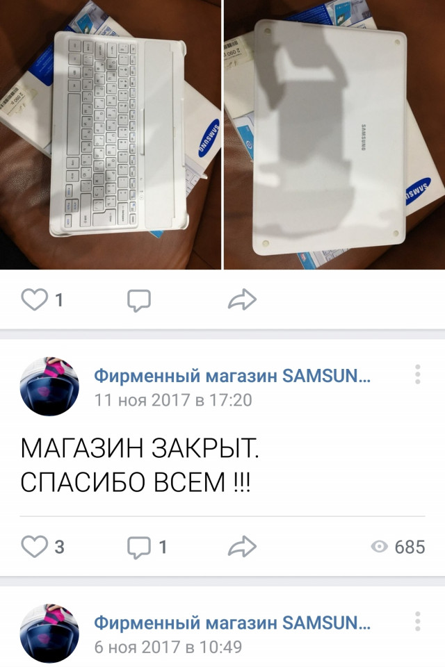 Screenshot_20181022-160234