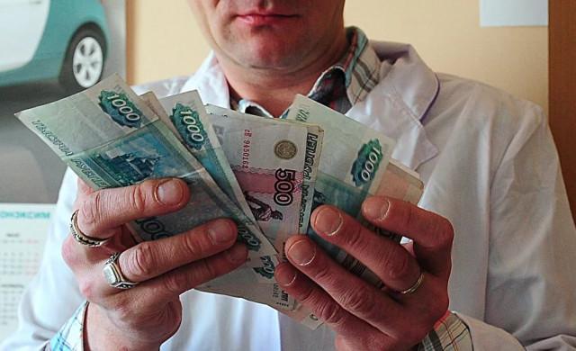 Руководство  Российской Федерации  предложило в следующем 2019  проиндексировать заработной платы  учителей и медперсонала