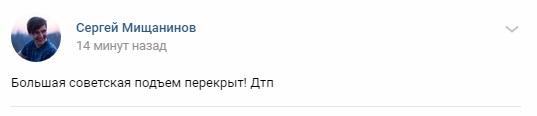 советская 2
