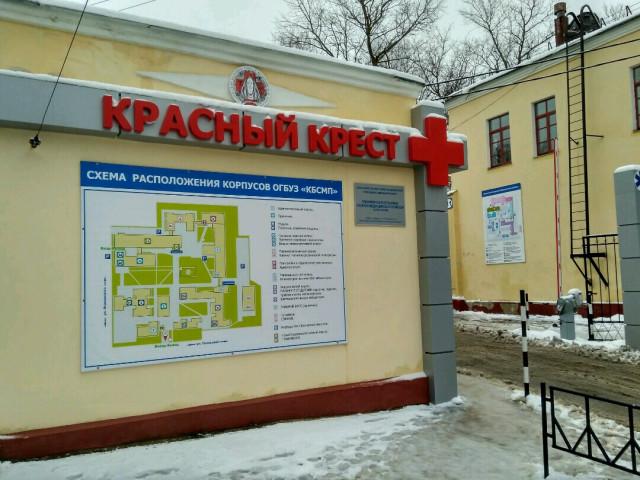 фото: Григорий КАЛАЧЬЯН
