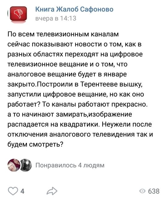Screenshot_20181220-152137