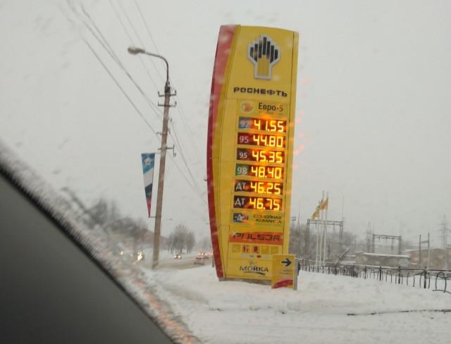ФАС России подтвердила обоснованность роста цен на бензин