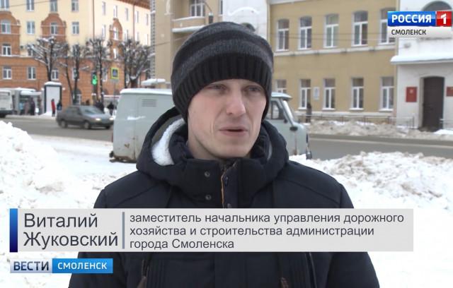 jukovsky