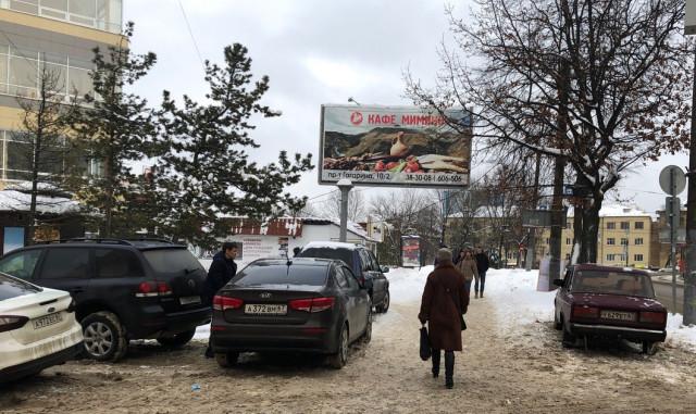Фото: Евгений Плёнкин