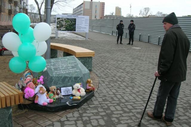 сквер Юлия Потапова