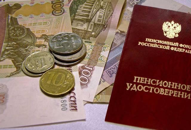 ВластиРФ решили временно отказаться отпенсионной реформы