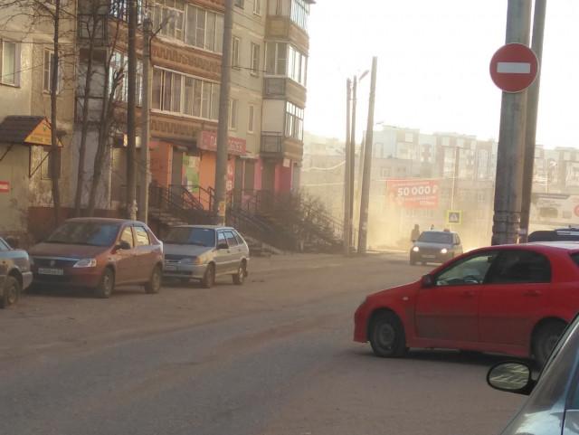 В каких городах России самый грязный воздух