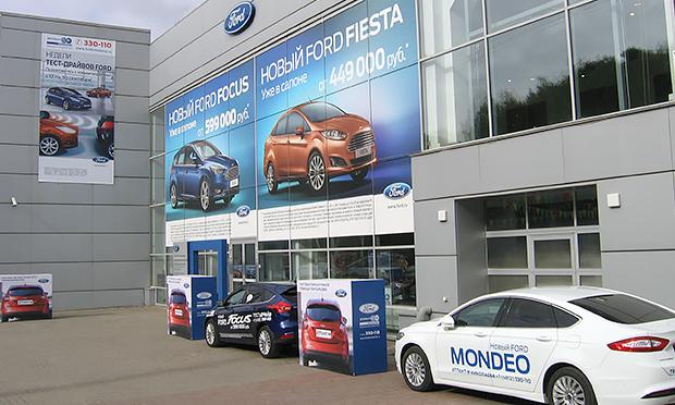 Автодилер: легковушки Форд не пропадут сбелорусского рынка