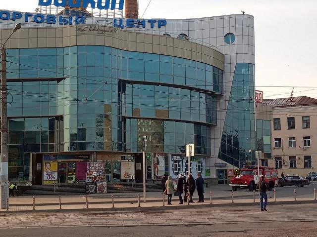 Байкал. Фото: Татьяна Погоранская