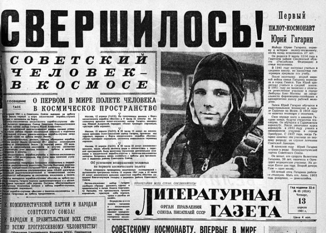 RIAN_archive_409362_Literaturnaya_Gazeta_article_about_YuriGagarin__first_man_in_space-pic905-895x505-95484
