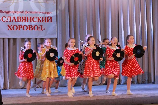 slav_horovod_19_16