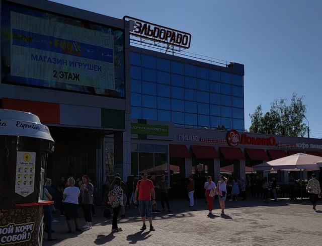 Фото: Вячеслав Царёв