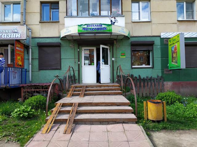 Фото: Елена Костюченкова