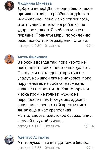 Screenshot_20190505_104828_com.vkontakte.android
