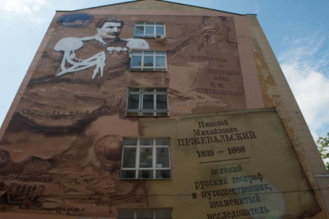В Москве появилось граффити с путешественником Николаем Пржевальским