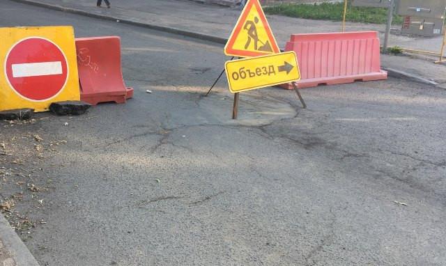 В Смоленске на два месяца ограничат движение транспорта