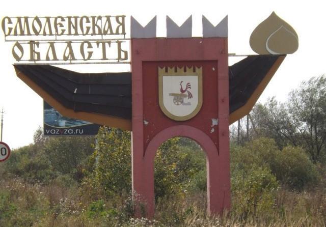 В Смоленской области снизился объем инвестиций в основной капитал