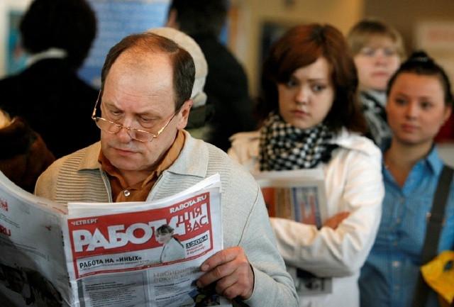 На Смоленщине отмечена самая большая безработица в ЦФО