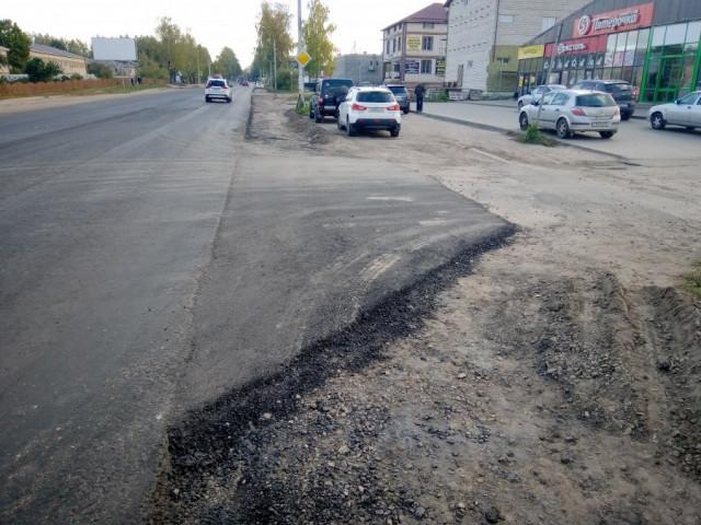 Съезд с автодороги в Печерске