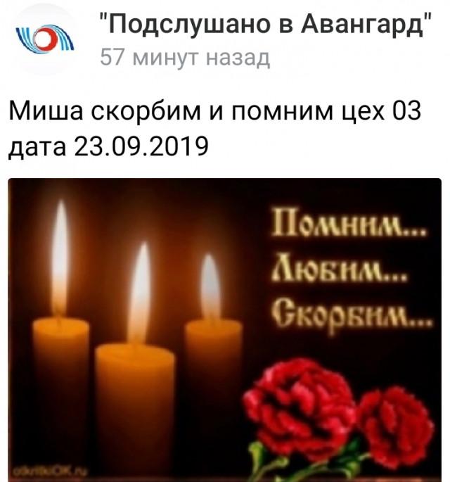 Screenshot_20190923_131148_com.vkontakte.android