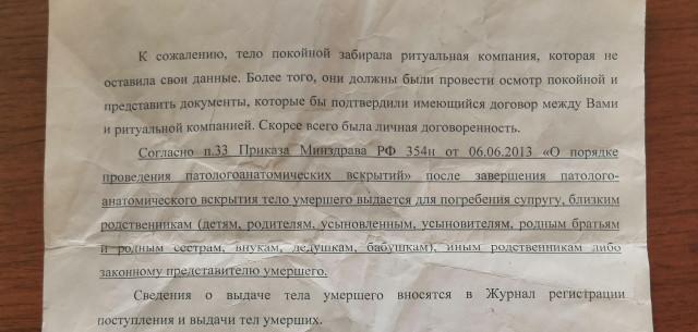 прет2