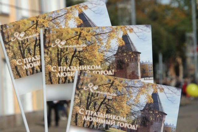 Предварительные итоги голосования о Дне города Смоленска. Кто-то хочет иметь конфликт в городе?