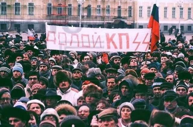 В Госдуме предлагают ввести льготную категорию граждан – «жертвы перестройки»