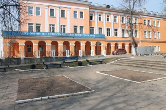 Фото: сгюа.рф