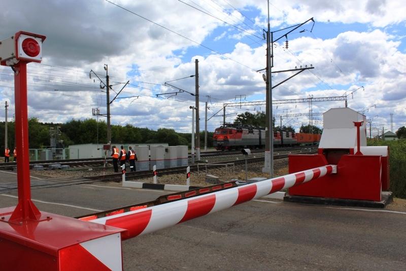 фотография железнодорожного переезда вас есть вопросы