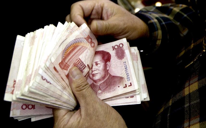 Китай деньги фотографии преддверии