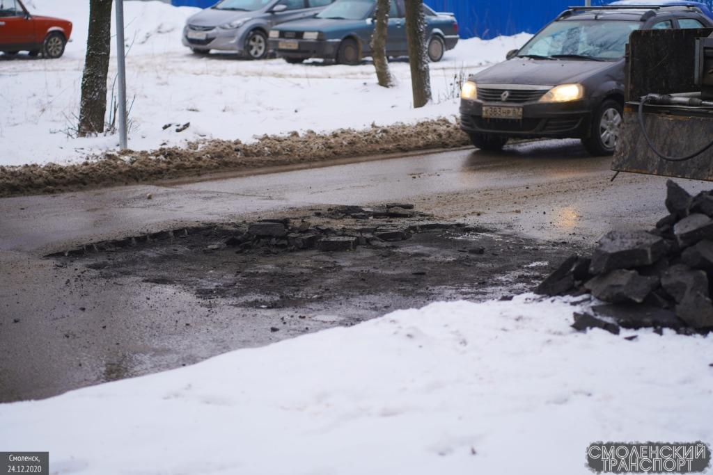 В Смоленске расторгли контракт на ремонт улицы Попова